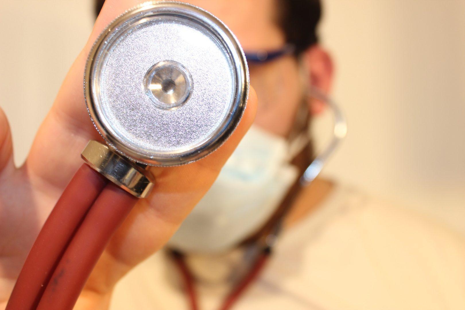 Perito Médico Cardiología